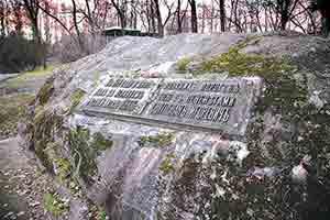 Место гибели Князя Светослава Храброго