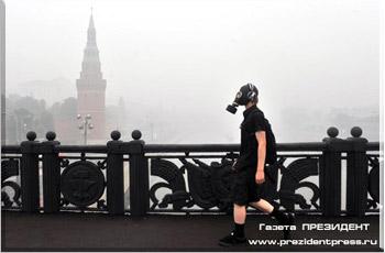 Николай Левашов «Антироссийский Антициклон-2»