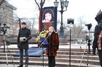 Митинг памяти Светланы Левашовой